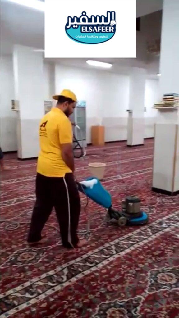 شركة تنظيف المساجد بالرياض